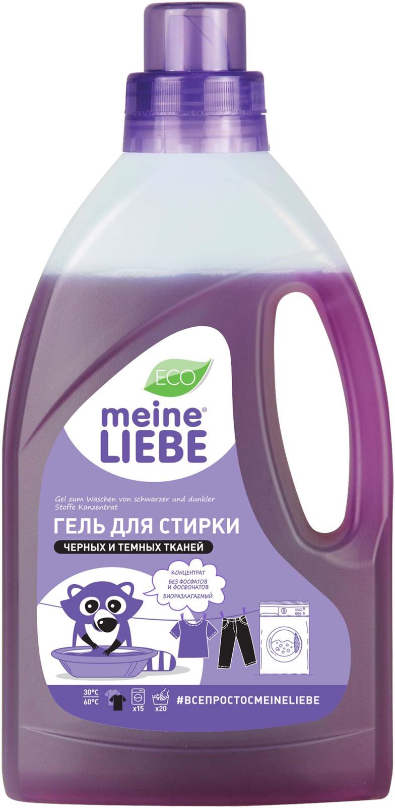 Гель для стирки черных и темных тканей Meine Liebe, концентрат, 800 мл гель д стирки meine liebe 800мл д шерст шелк и деликат тка