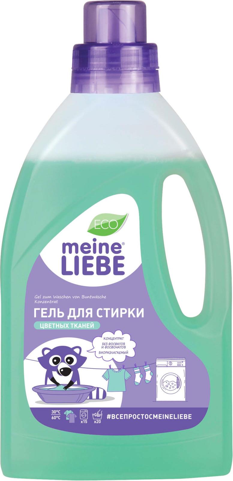 Гель для стирки цветных тканей Meine Liebe, концентрат, 800 мл гель д стирки meine liebe 800мл д шерст шелк и деликат тка