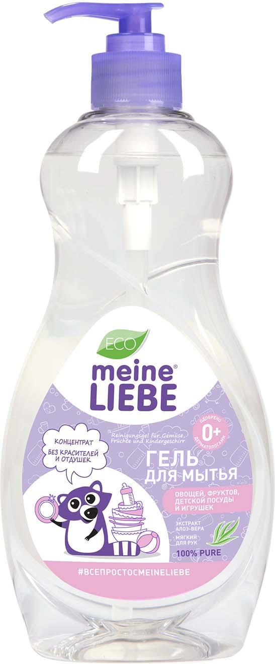 Meine Liebe Гель для мытья овощей фруктов детской посуды и игрушек концентрат 485 мл гель для мытья посуды meine liebe концентрат гранат и цветы шиповника 500 мл