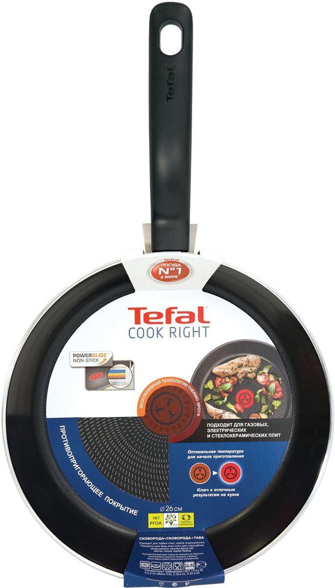 Сковорода Tefal Cook Right Cas, с антипригарным покрытием, 22 см, 04166122
