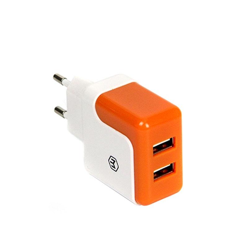 Зарядное устройство HAVIT HV-UC309 кружка зарядное устройство с рисунком