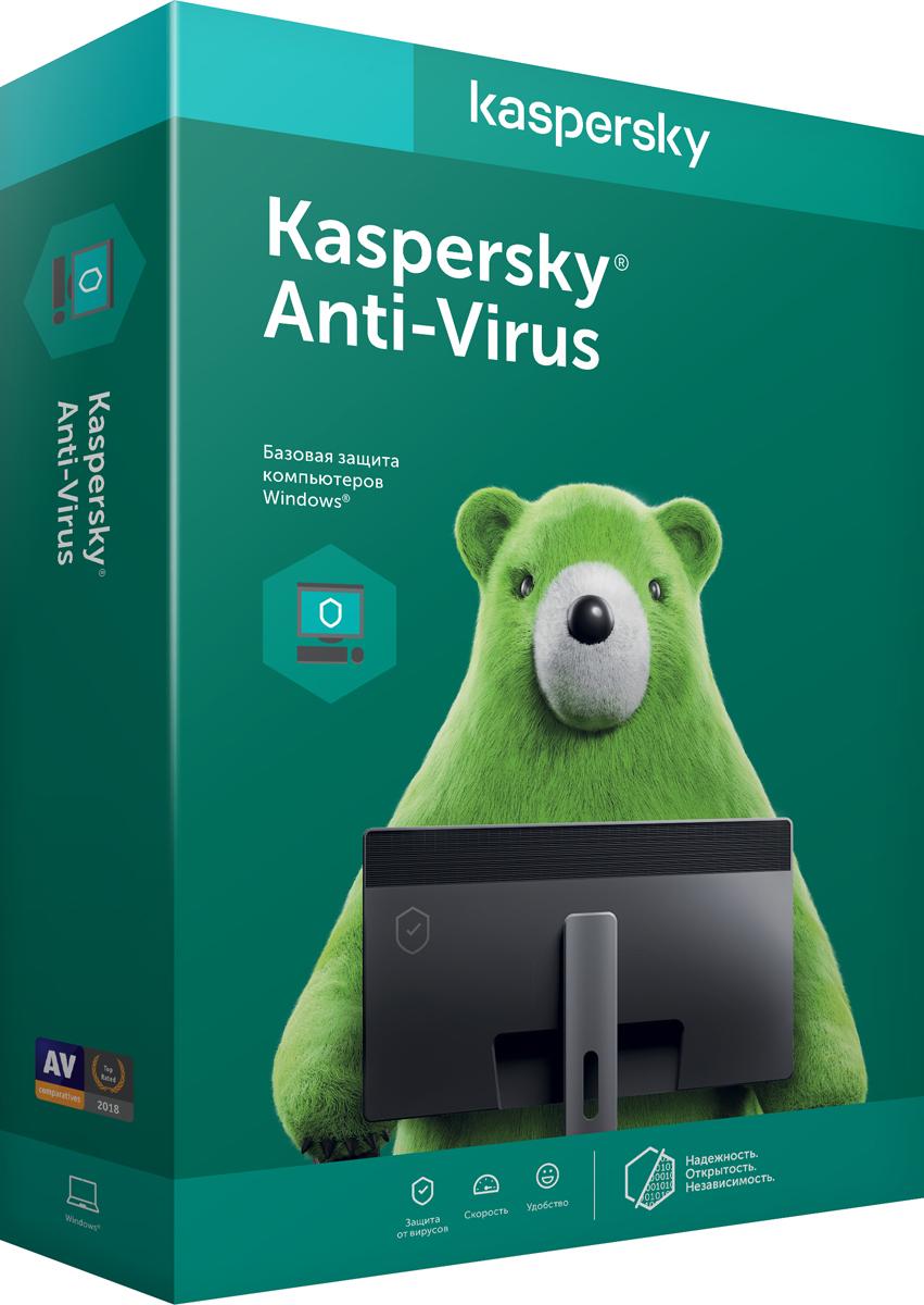 Kaspersky Anti-Virus 2016 (на 2 ПК) Лицензия на 1 год цена