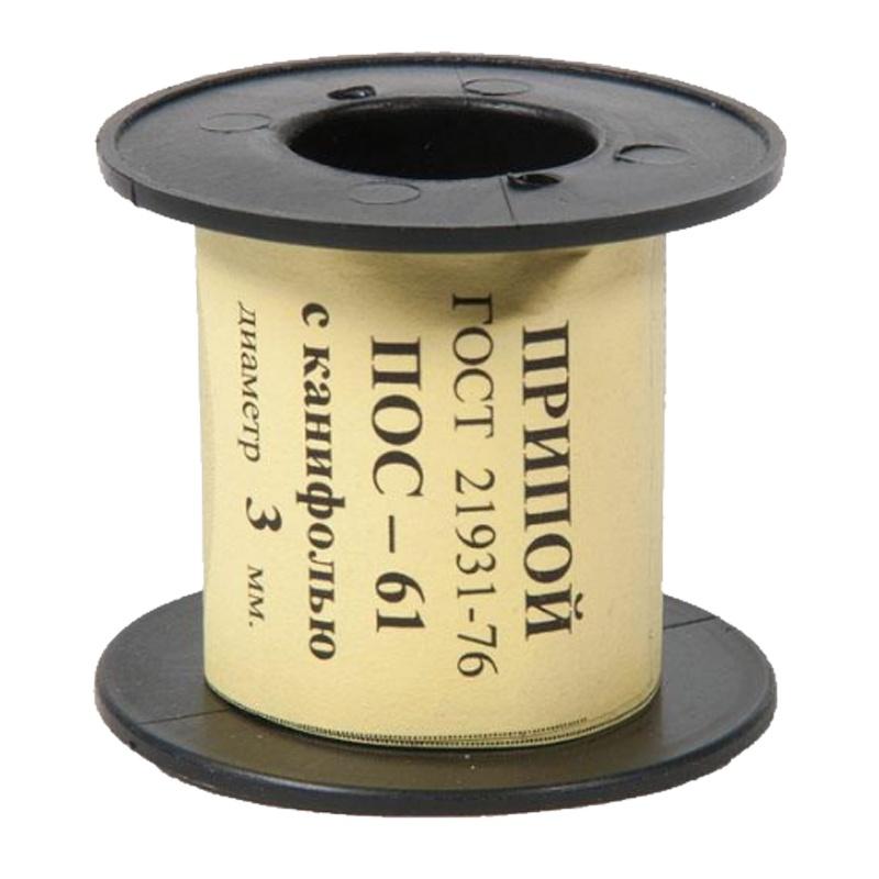 Припой-катушка ПОС-61 с канифолью (3 мм) катушка индуктивности jantzen wax coil 16 awg 1 3 mm 0 65 mh 0 3 ohm