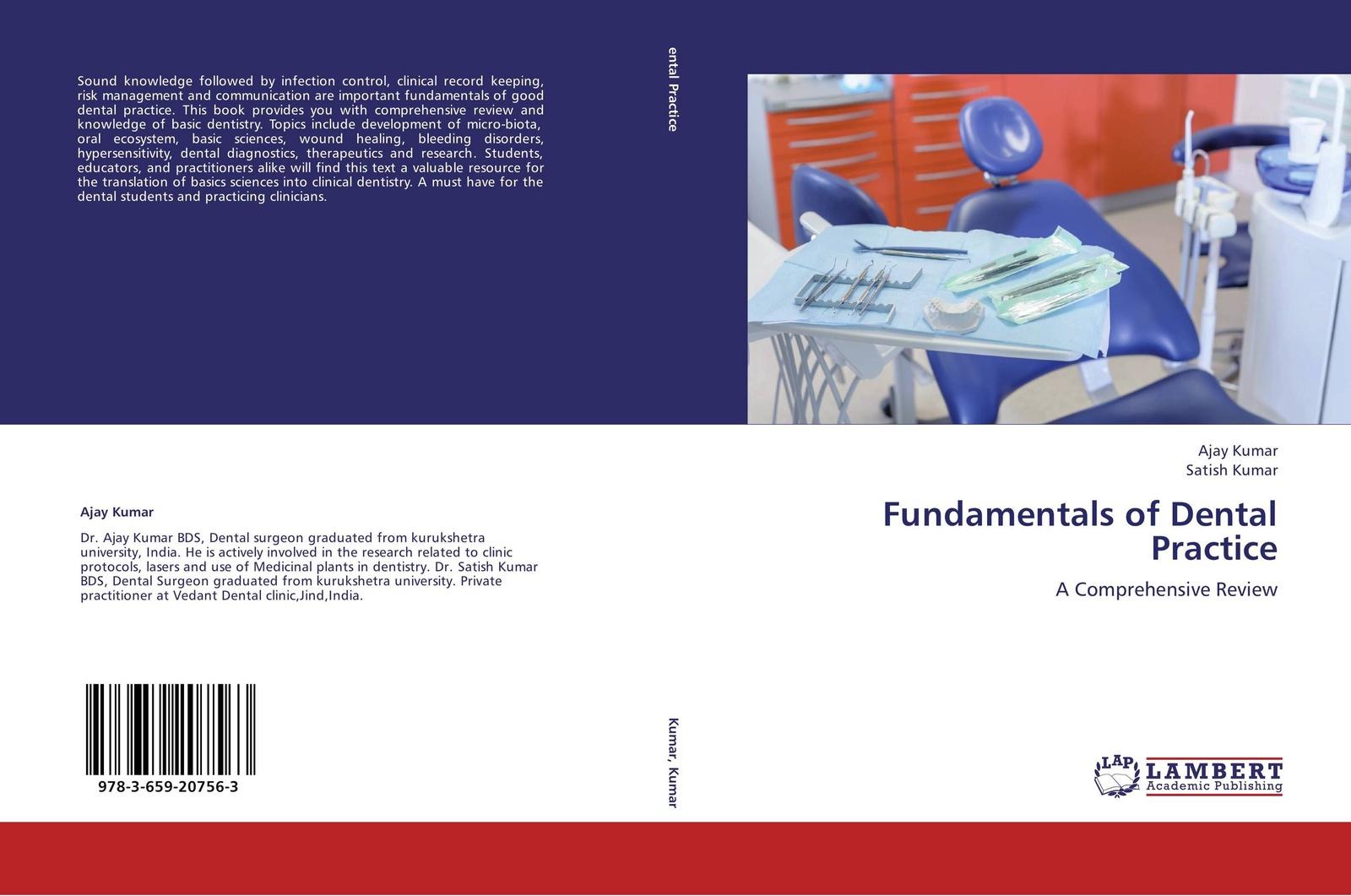 Ajay Kumar and Satish Kumar Fundamentals of Dental Practice недорого