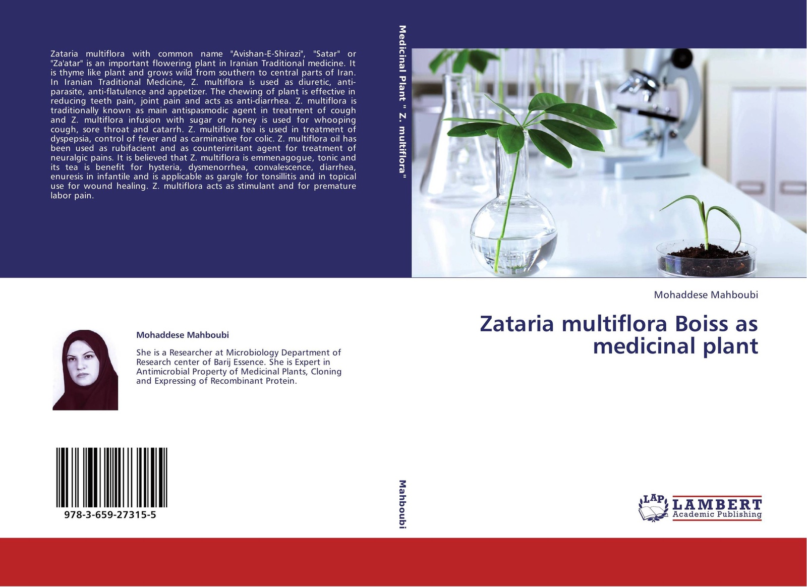 Mohaddese Mahboubi Zataria multiflora Boiss as medicinal plant цены