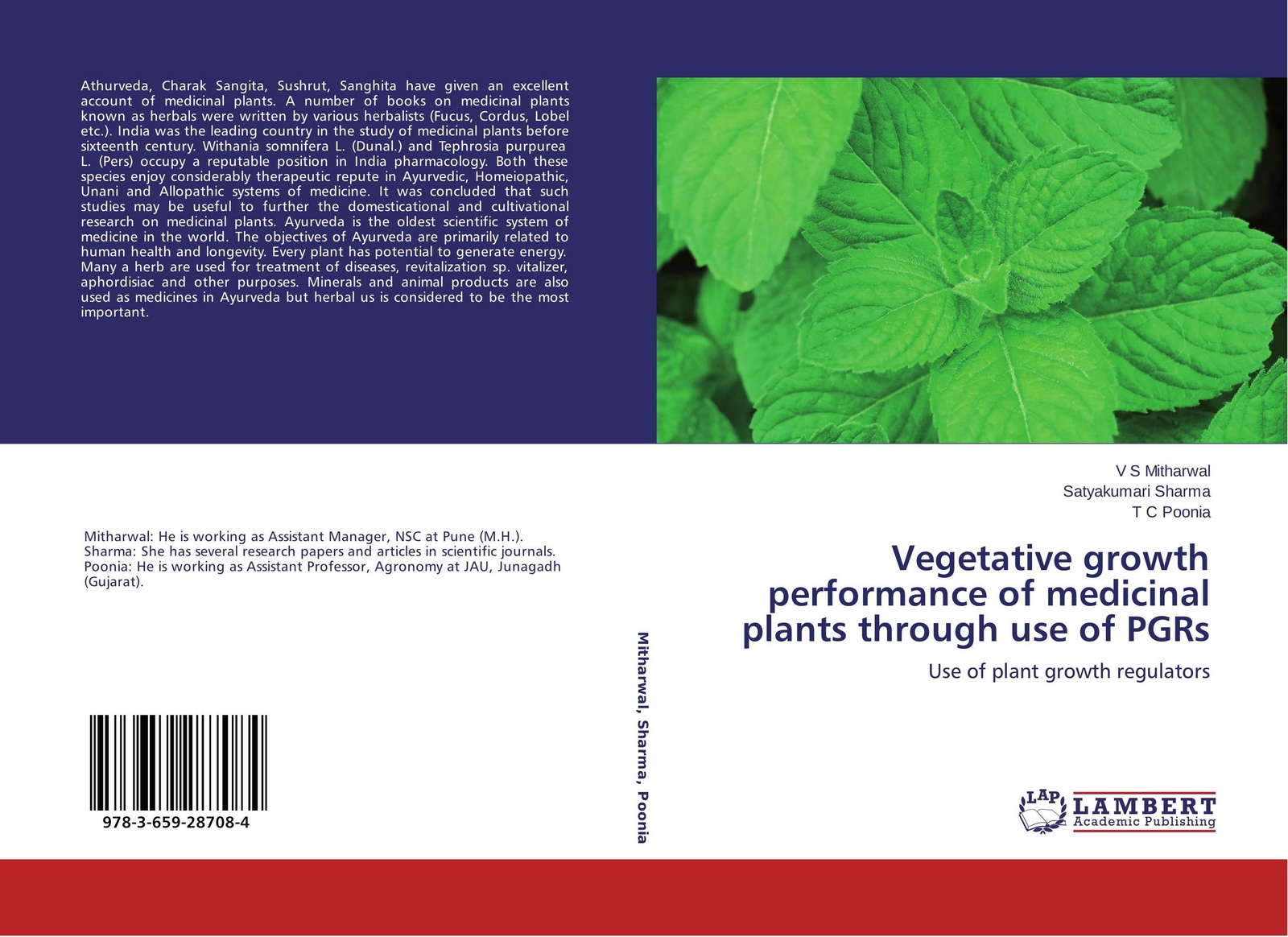цены на V S Mitharwal,Satyakumari Sharma and T C Poonia Vegetative growth performance of medicinal plants through use of PGRs  в интернет-магазинах