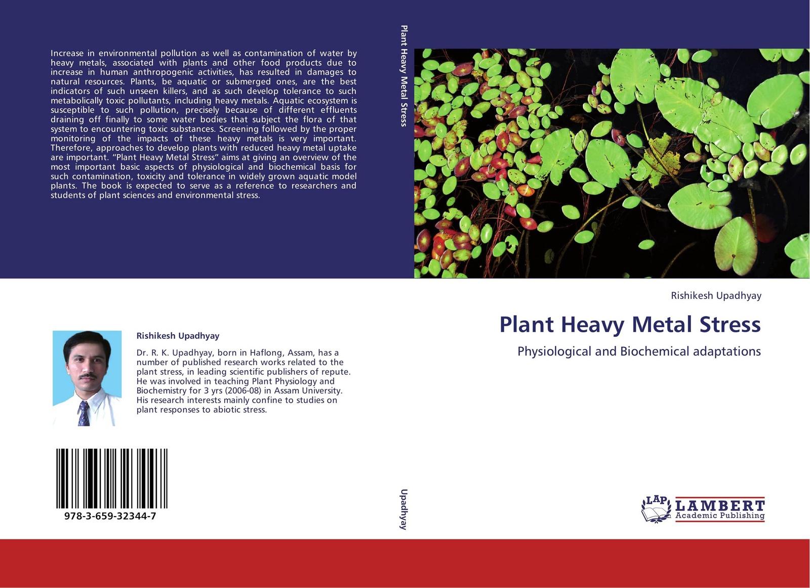 цены на Rishikesh Upadhyay Plant Heavy Metal Stress  в интернет-магазинах