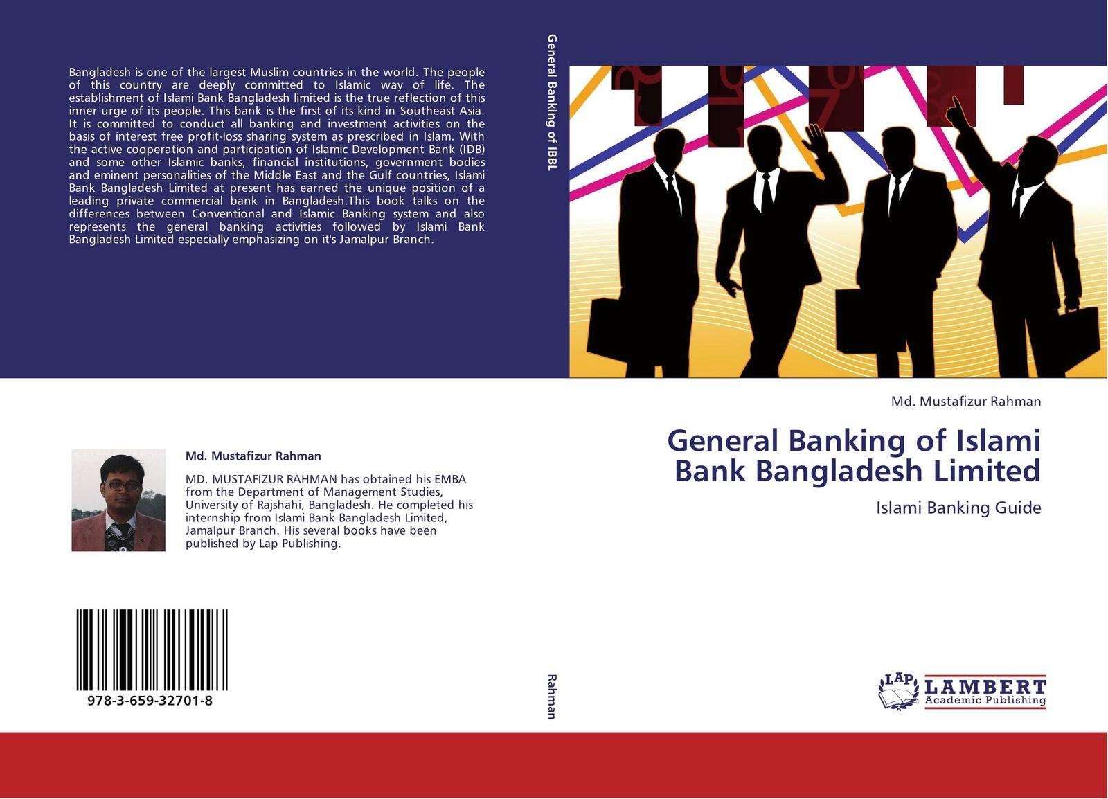купить Md. Mustafizur Rahman General Banking of Islami Bank Bangladesh Limited по цене 4749 рублей