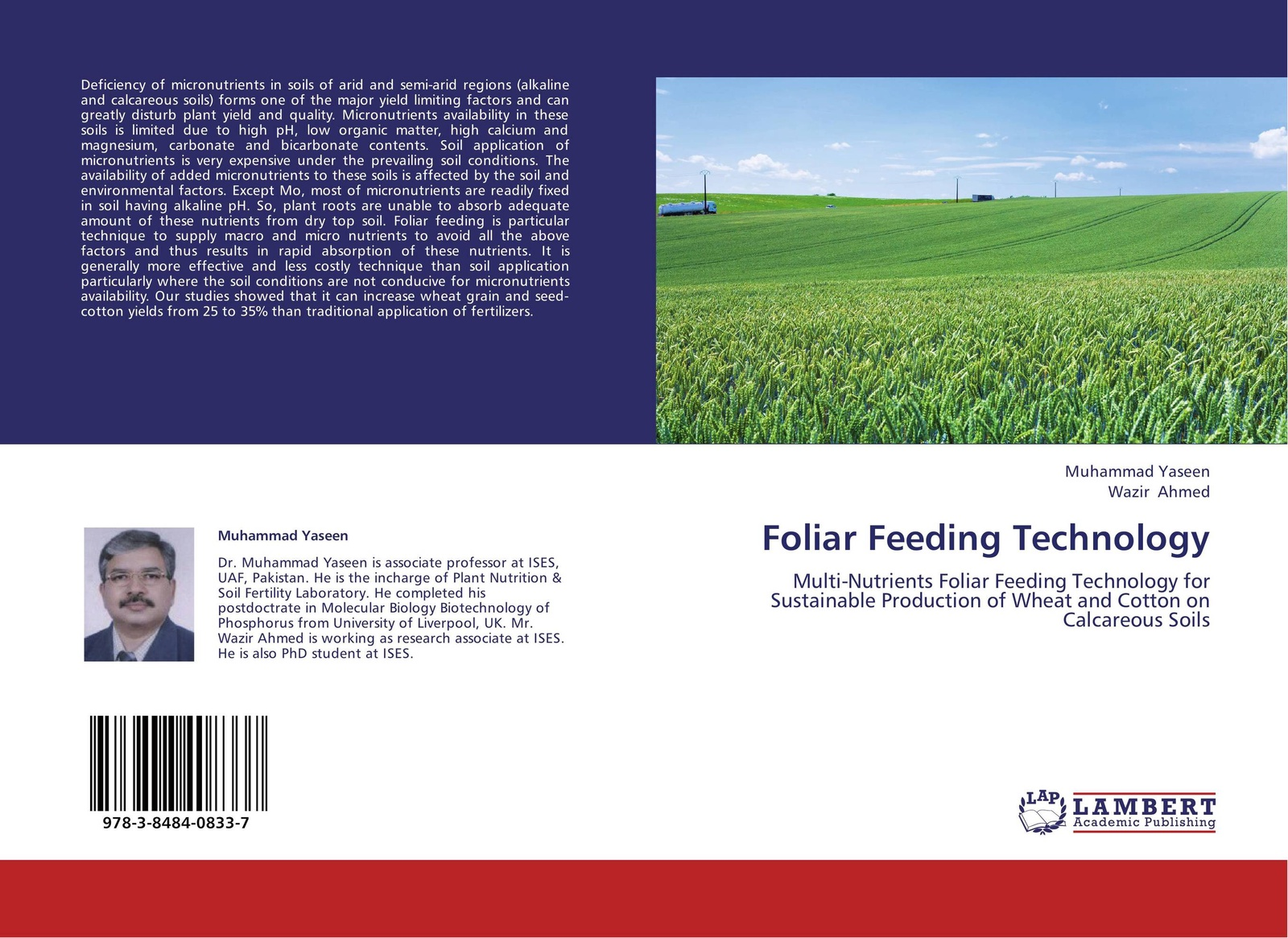 Фото - Muhammad Yaseen and Wazir Ahmed Foliar Feeding Technology frank d 1864 1963 gardner soils and soil cultivation