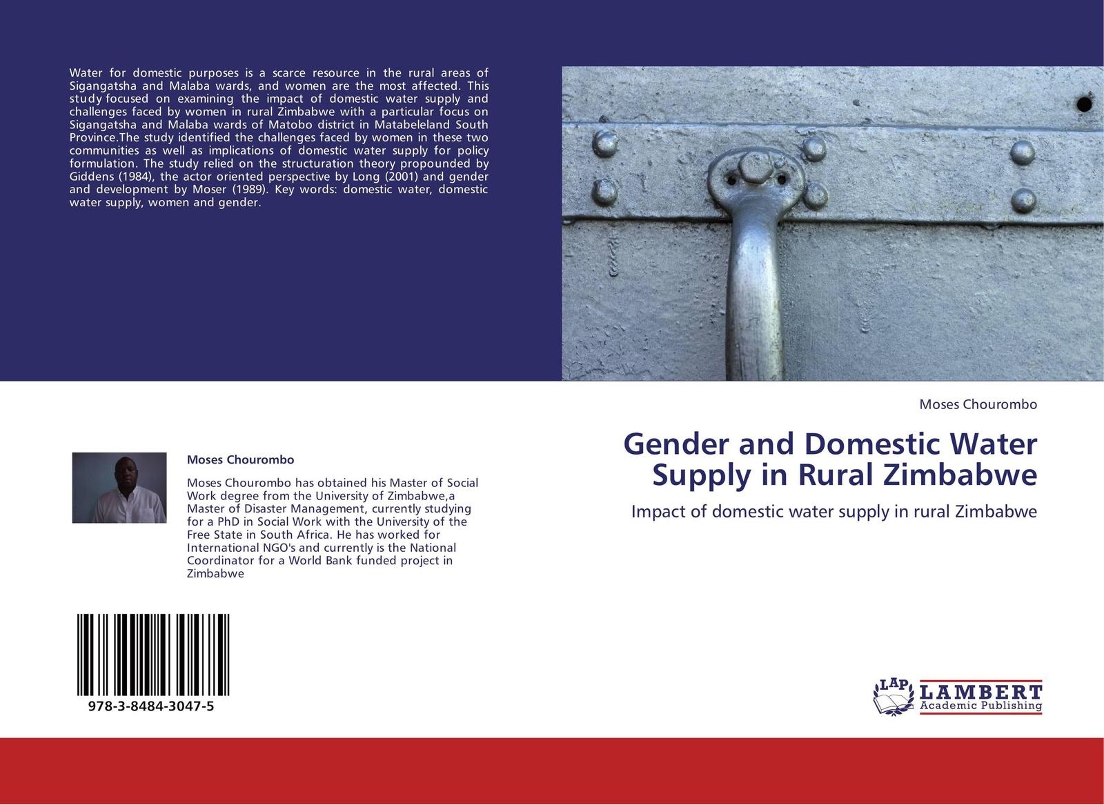 Moses Chourombo Gender and Domestic Water Supply in Rural Zimbabwe цена в Москве и Питере