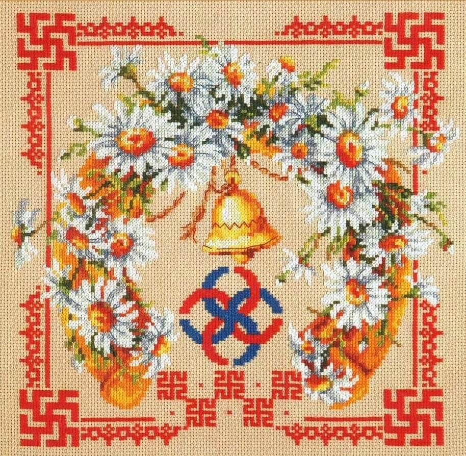 Набор для вышивания Чудесная игла Любовь и верность 1872 романтик чудесная игла чудесная игла