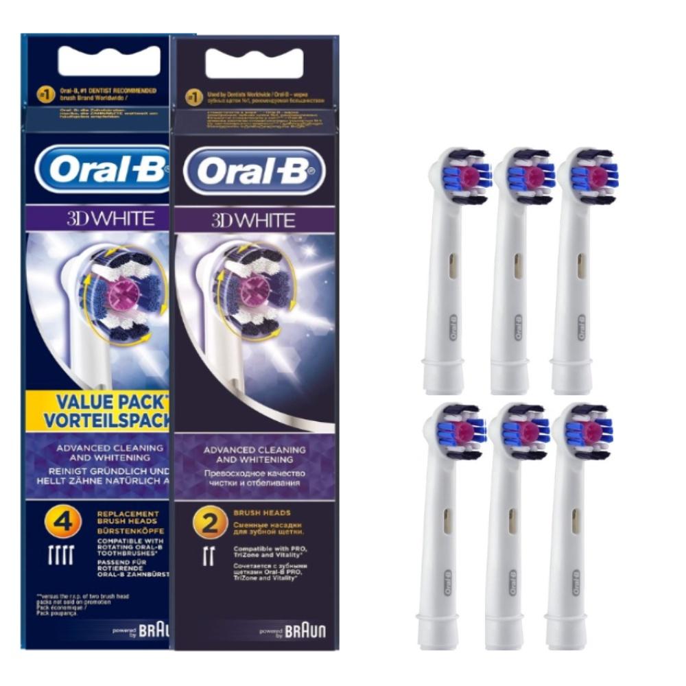 Набор насадок для зубных щеток Oral-B 3D White EB 18-6 (6 шт)