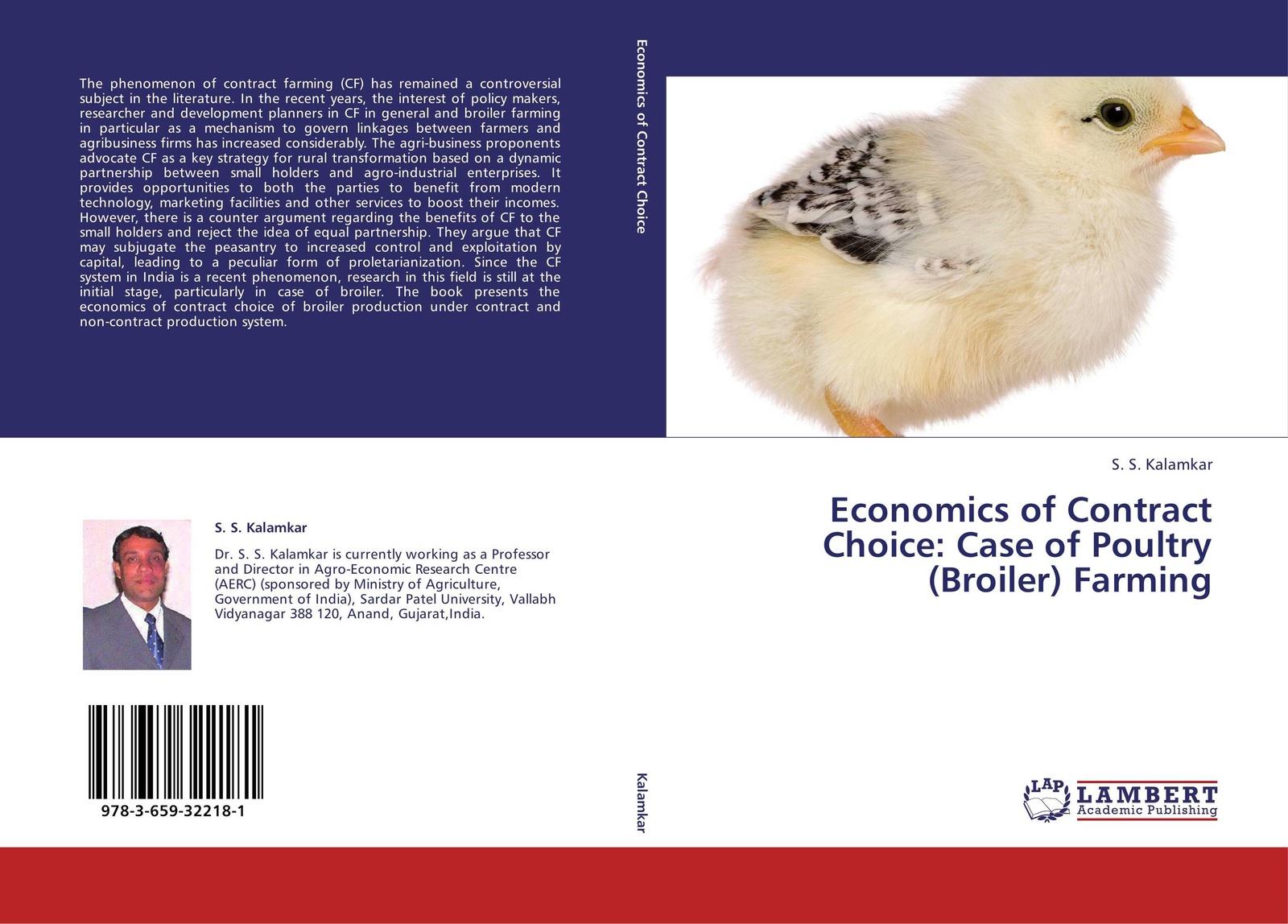 цены на S. S. Kalamkar Economics of Contract Choice: Case of Poultry (Broiler) Farming  в интернет-магазинах
