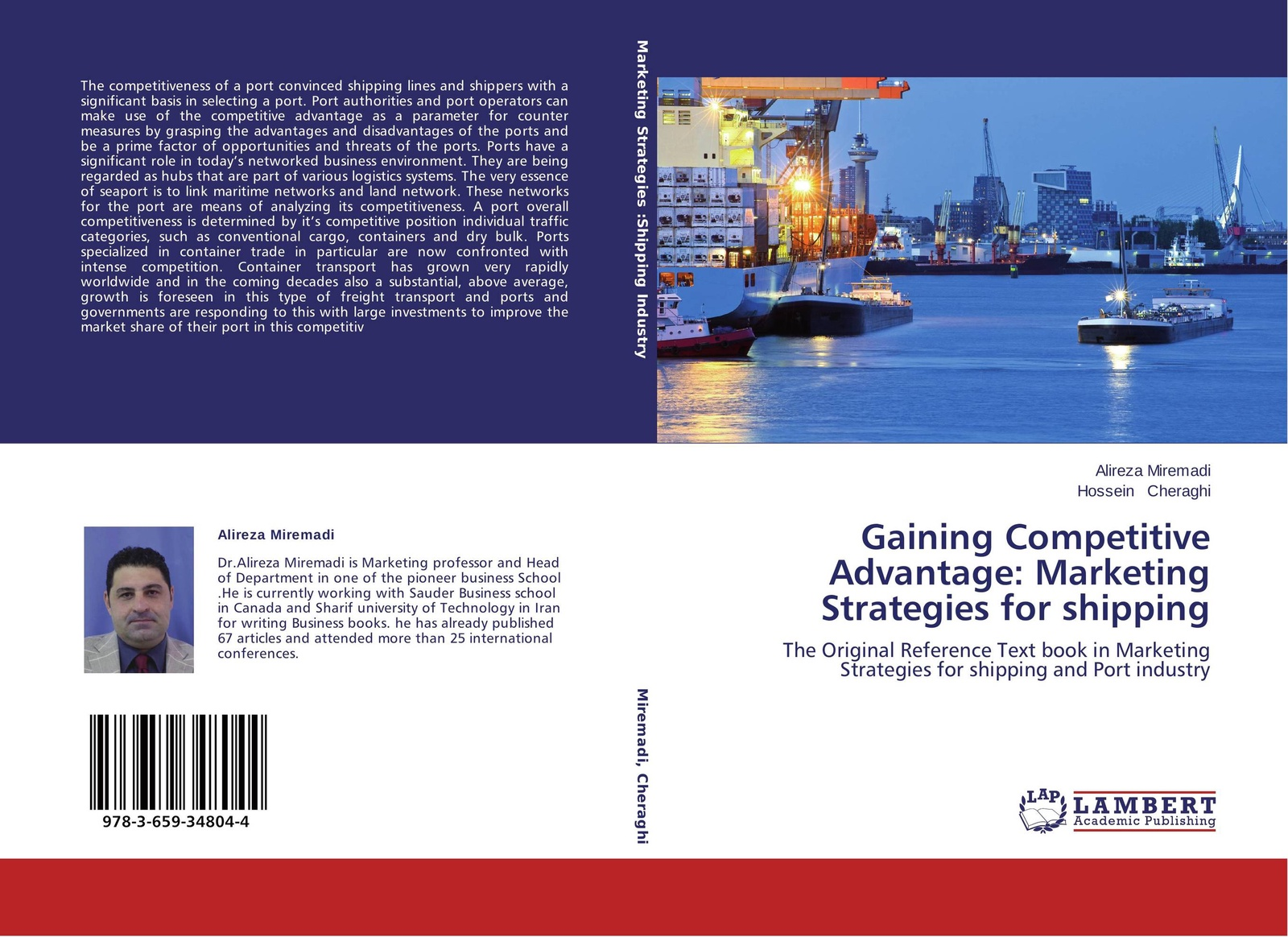Alireza Miremadi and Hossein Cheraghi Gaining Competitive Advantage: Marketing Strategies for shipping цена