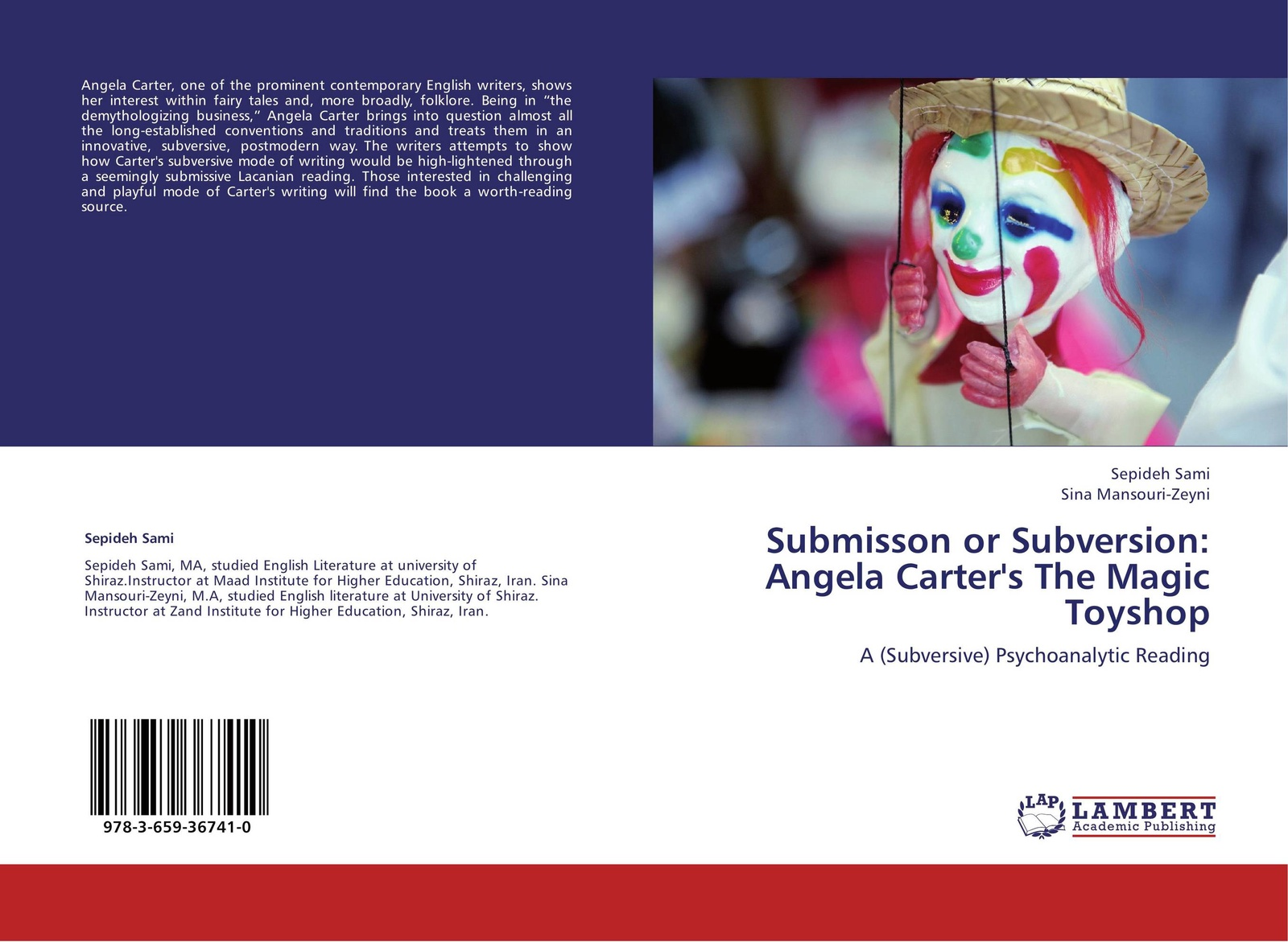 Фото - Sepideh Sami and Sina Mansouri-Zeyni Submisson or Subversion: Angela Carter's The Magic Toyshop angela carter verine kamber