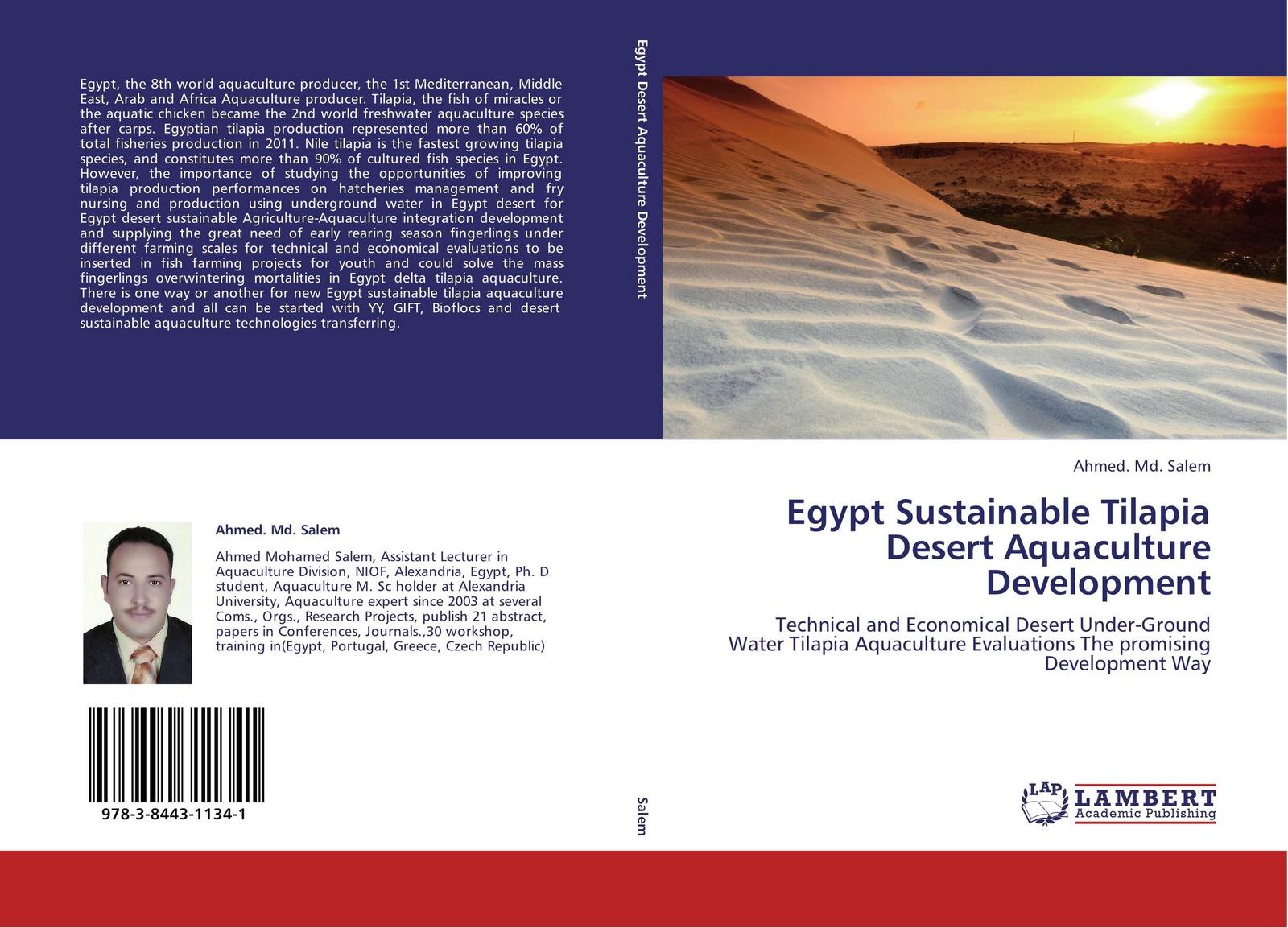 Фото - Ahmed. Md. Salem Egypt Sustainable Tilapia Desert Aquaculture Development charles mischke c aquaculture pond fertilization impacts of nutrient input on production