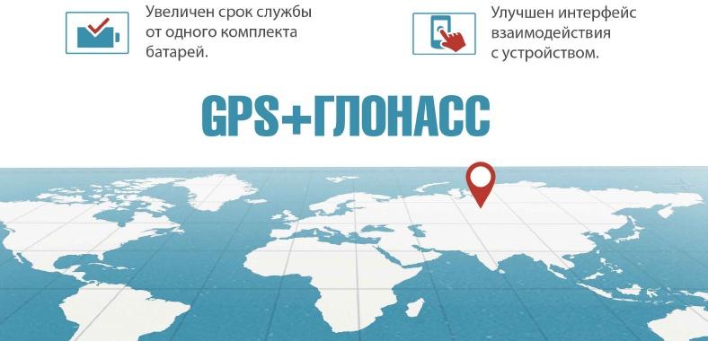 GPSмаяк SOBR Chip-11 SOBR