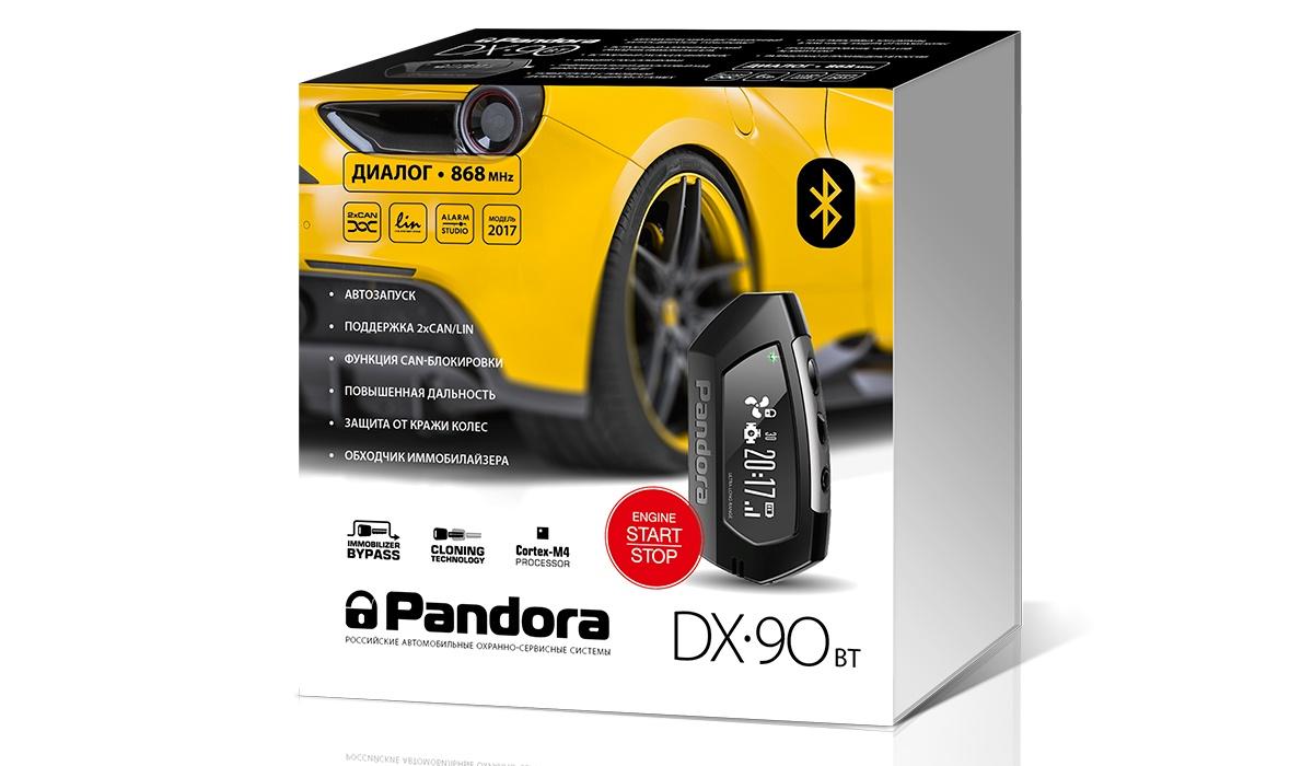 Автосигнализация Pandora DX 90BT 2CAN-LIN+IMMO-key (2 брелока + метка ВТ-760 реле BTR-101)