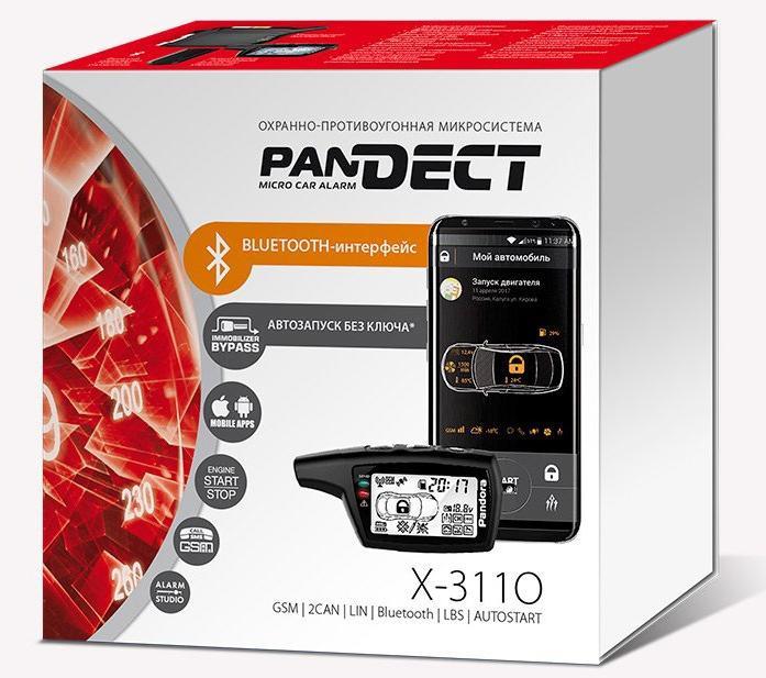 Автосигнализация Pandect X-3110 автосигнализация pandect x 1000bt