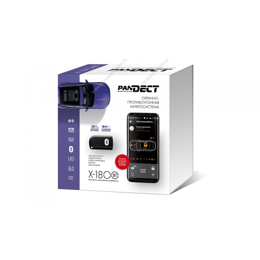 Автосигнализация Pandect X-1800 BT