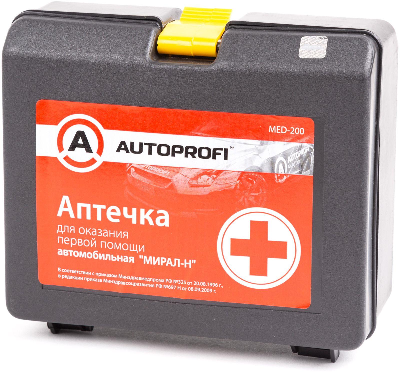 Аптечка первой помощи Autoprifi, MED-200, автомобильная