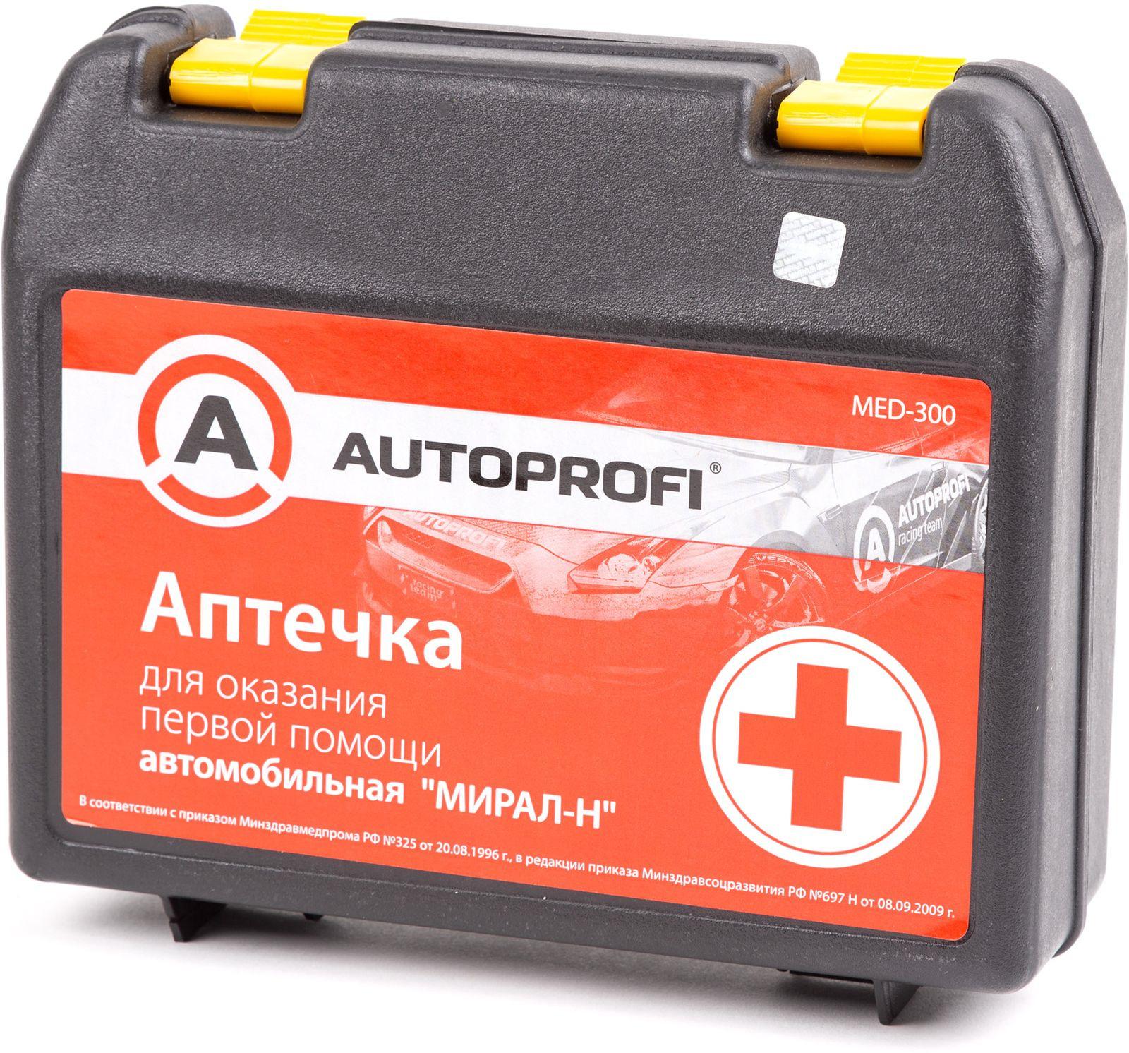 Аптечка первой помощи Autoprifi, MED-300, автомобильная