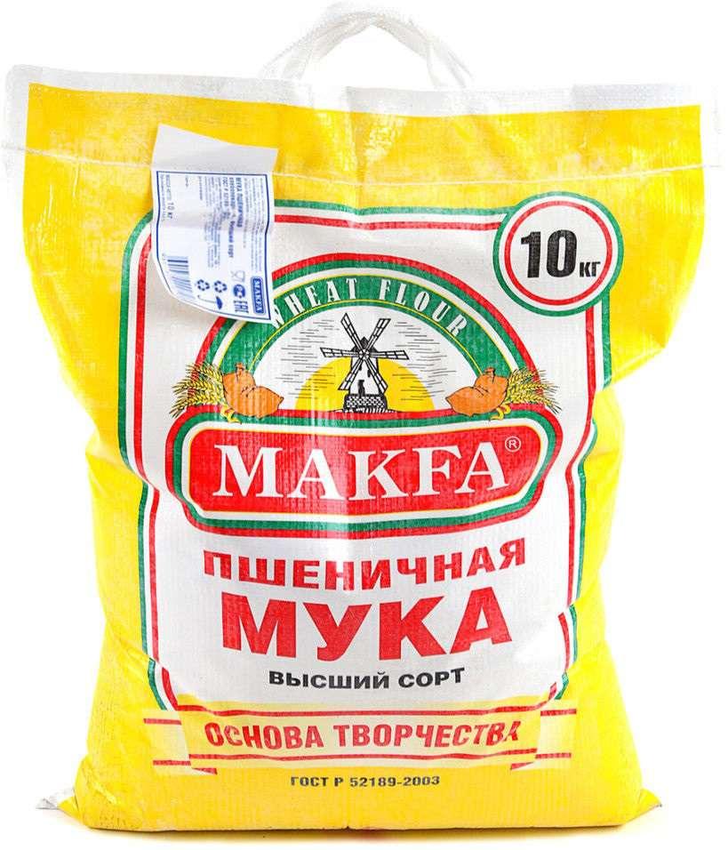 Мука Makfa пшеничная высший сорт, 10кг