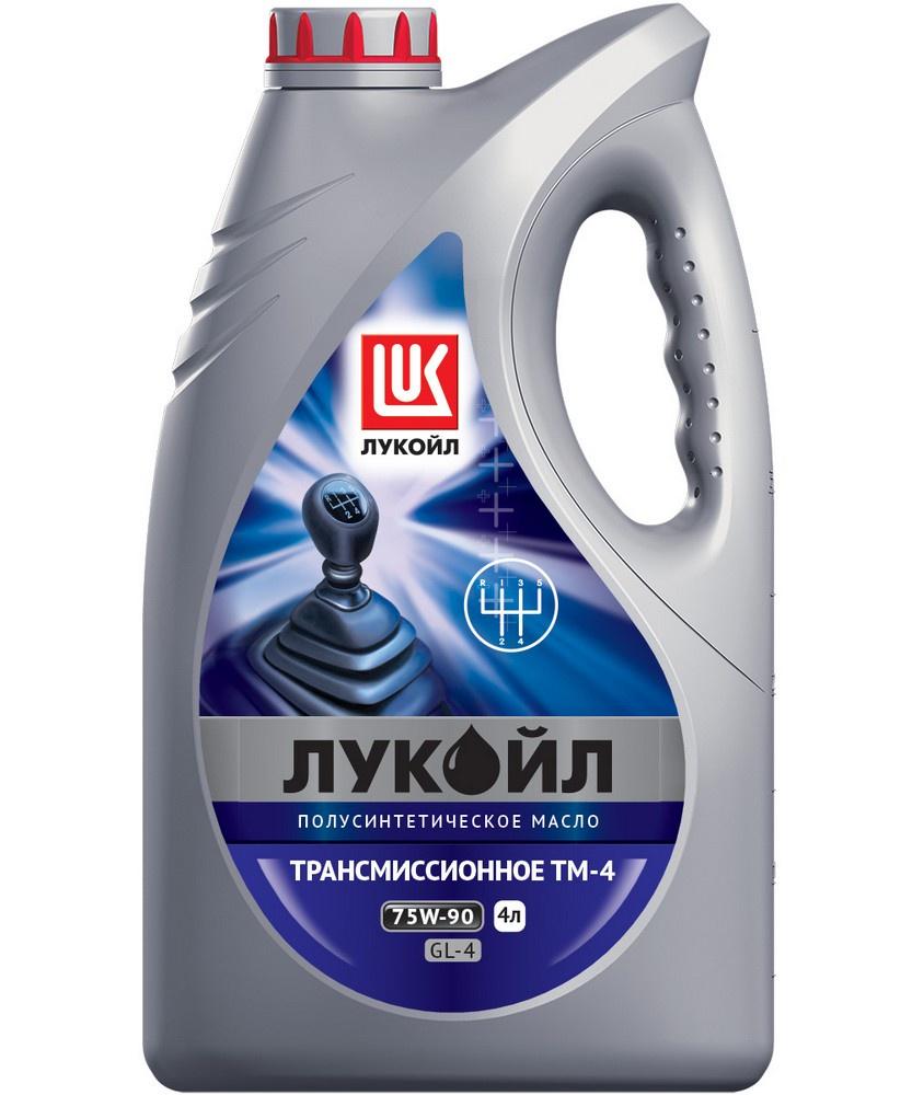 Трансмиссионное масло ЛУКОЙЛ ТМ-4 75W-90 GL-4 4 л трансмиссионное масло лукойл 80w 90 4 л 19551