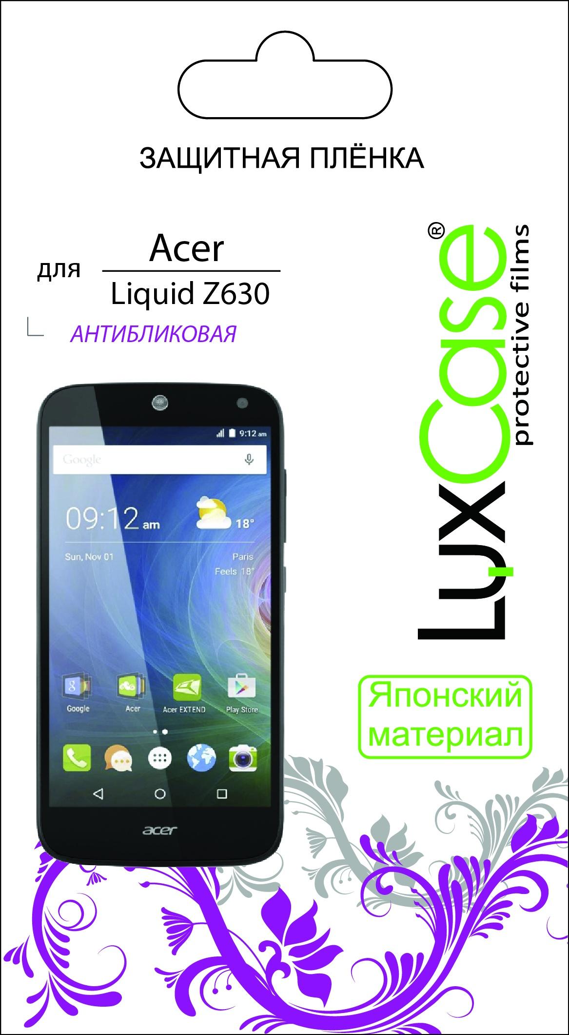 Пленка Acer Liquid Z630 / матовая недорго, оригинальная цена