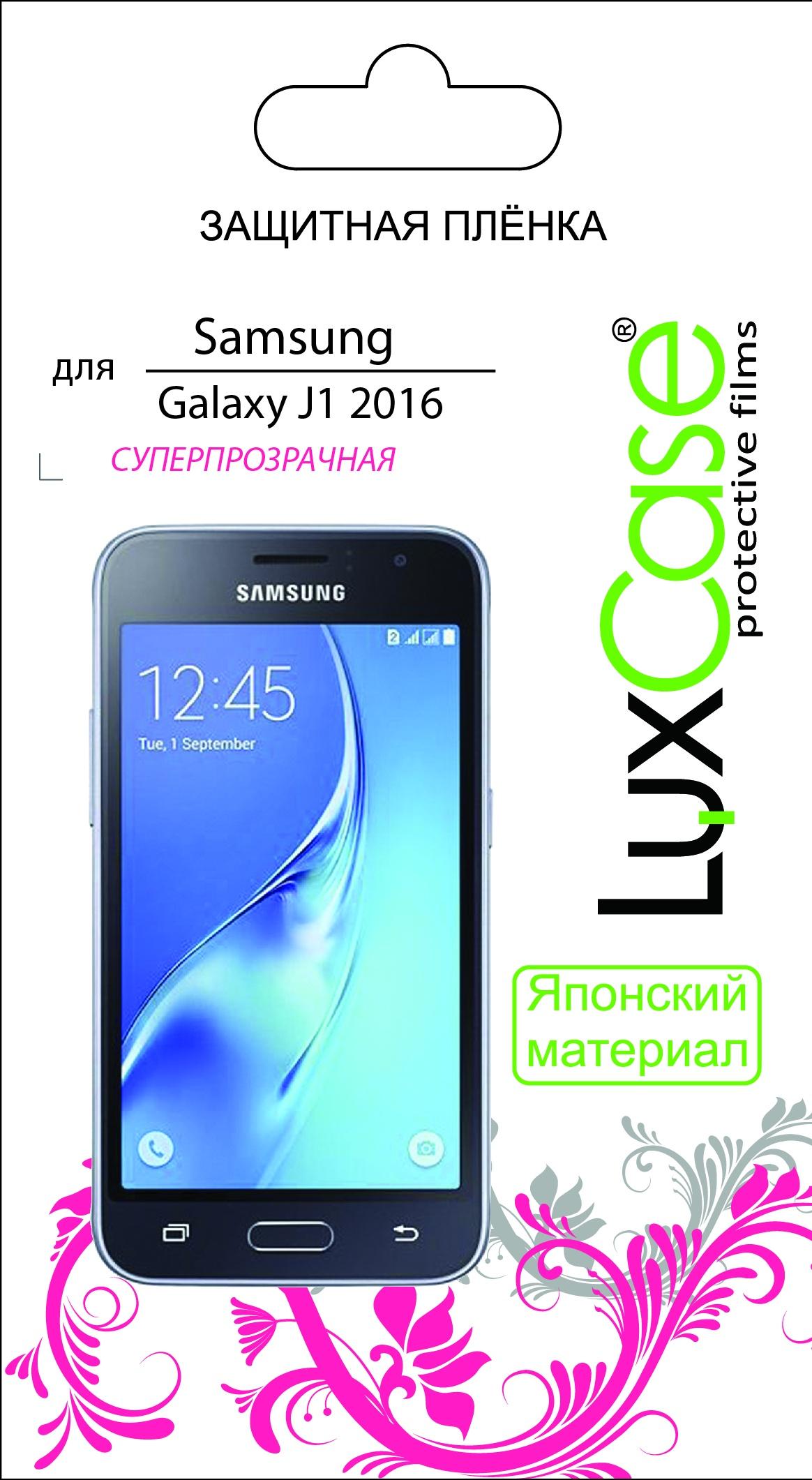 Пленка Samsung Galaxy J1 / 2016 / глянцевая защитная пленка luxcase для samsung galaxy j1 2016 глянцевая