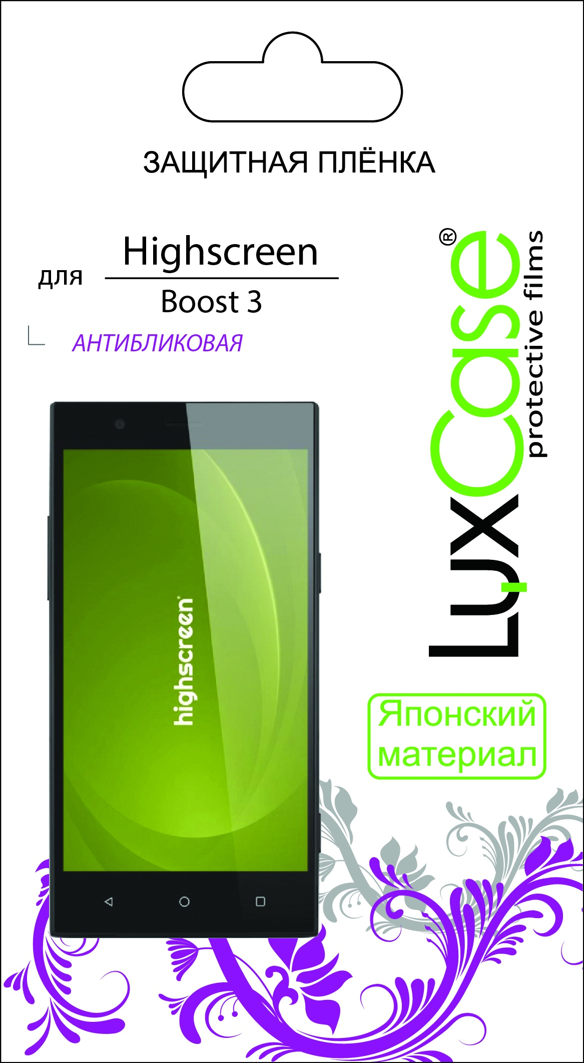 все цены на Пленка Highscreen Boost 3 / антибликовая онлайн