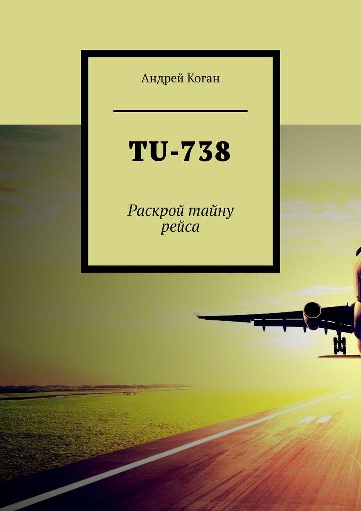 TU-738