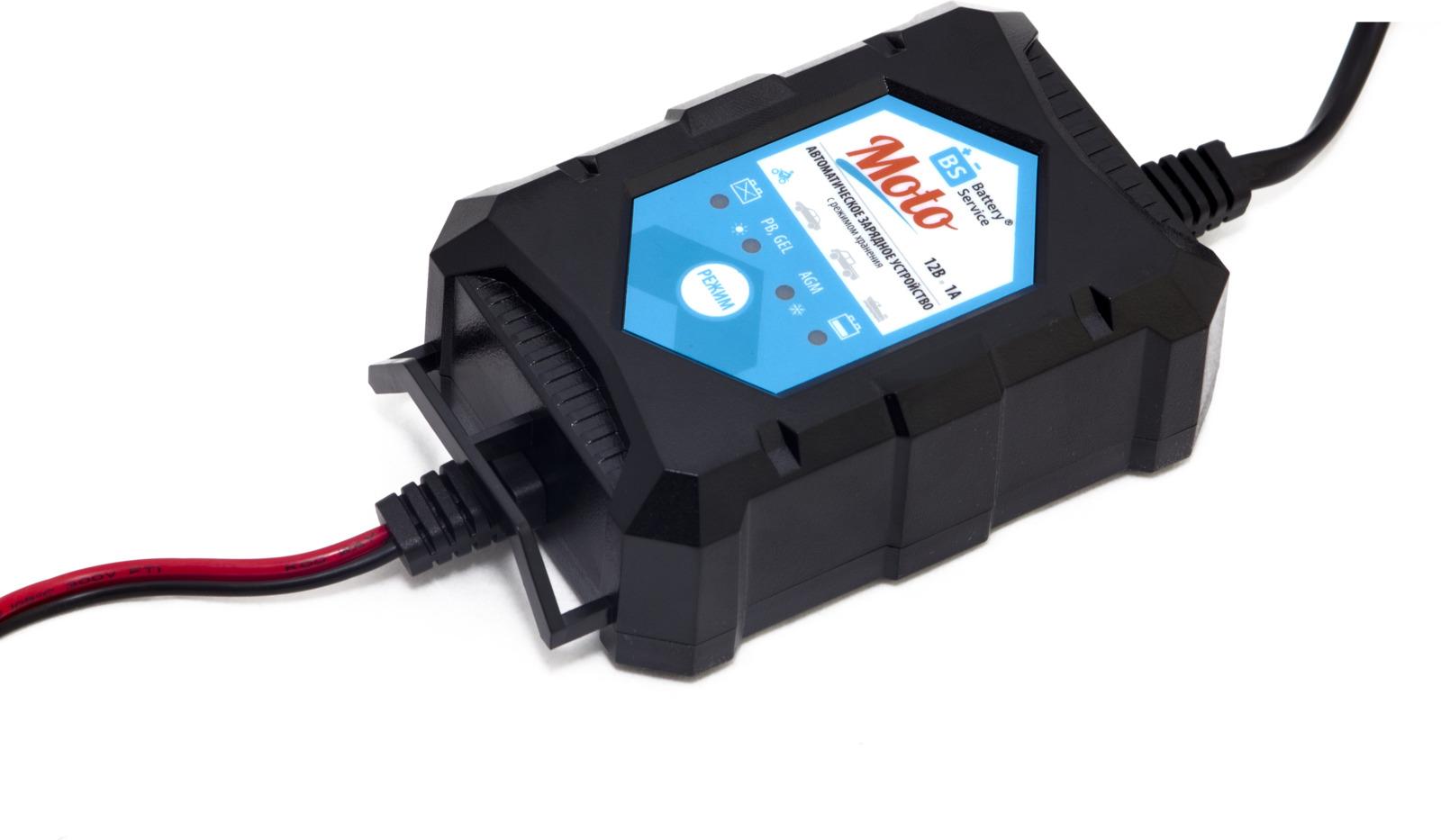 Зарядное устройство Battery Service Moto. PL-C001P зарядное устройство акб gs 6в 12в 10a с индикатором зарядки защитой от короткого замыкания golden snail gs 9216