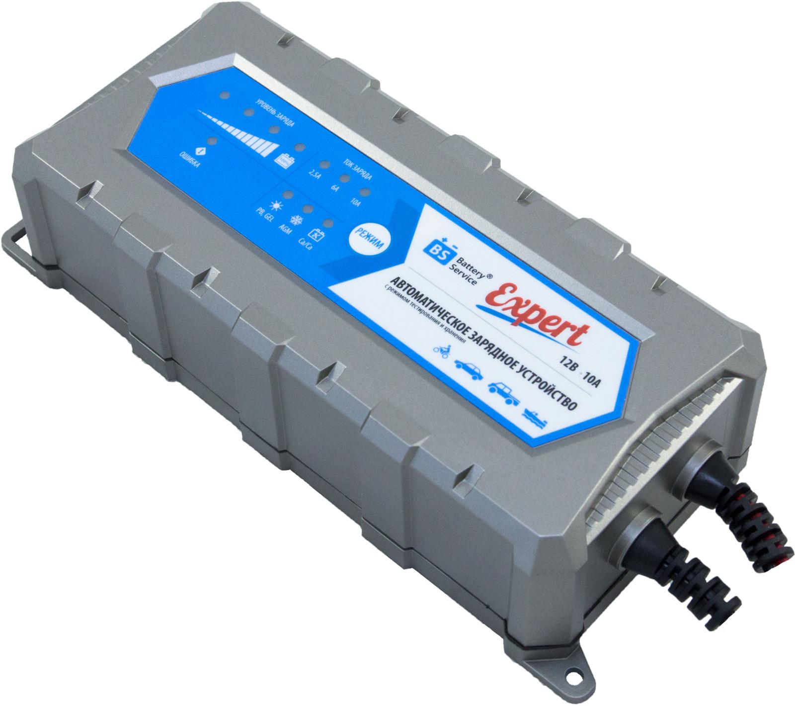 Зарядное устройство Battery Service Expert. PL-C010P зарядное устройство battery service universal pl c004p