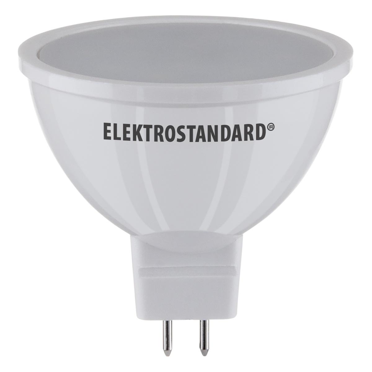 Лампочка Elektrostandard светодиодная JCDR01 7W 220V 3300K, Теплый свет 7 Вт, Светодиодная светодиодная лампа kosmos теплый свет цоколь e27 7w 220v lksm led7wr63e2730