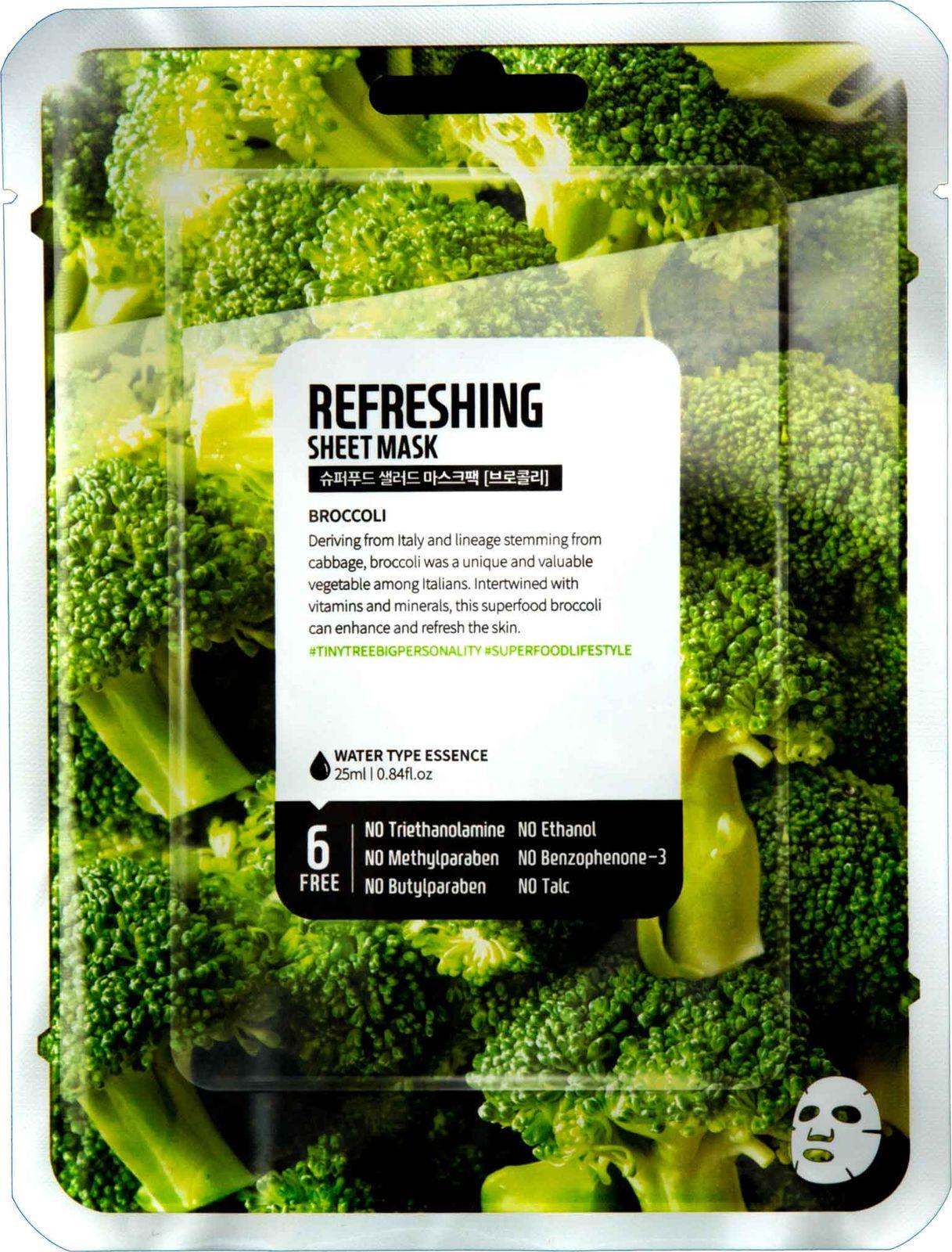Тканевая маска Superfood Salad For Skin Брокколи, свежесть garnier маска тканевая для сухой и чувствительной кожи комфорт увлажняющая