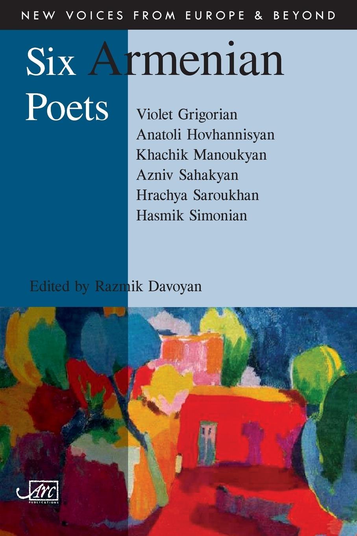 Armine Tamrazian Six Armenian Poets sayat nova selected poems in armenian cd
