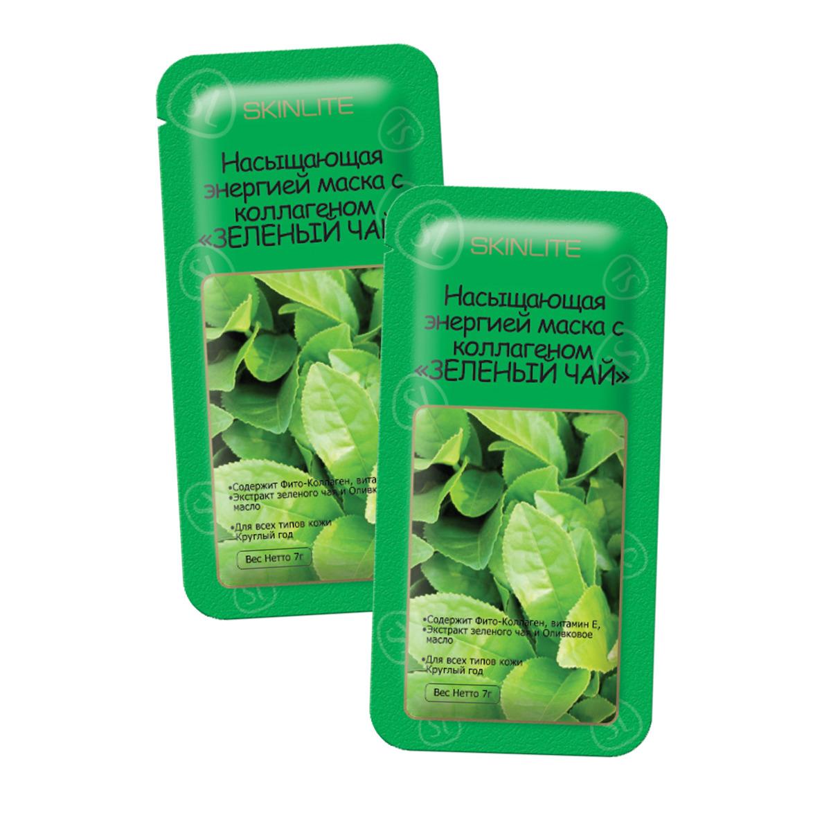 Маска косметическая Skinlite Зеленый Чай насыщающая энергией с коллагеном SL216 2 шт Skinlite
