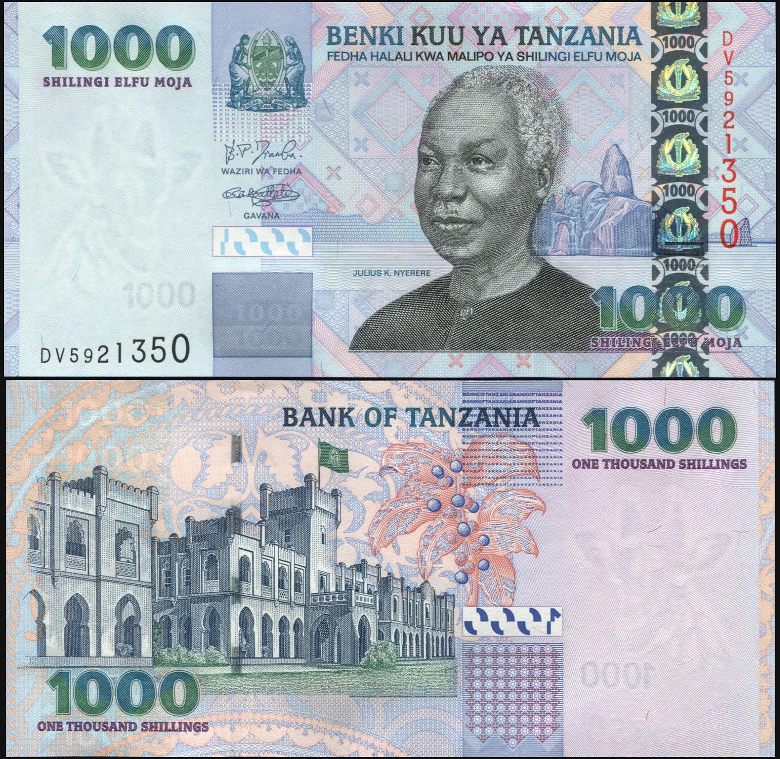 Банкнота. Танзания 1000 шиллингов. ND (2006) UNC. Кат.P.36b цена