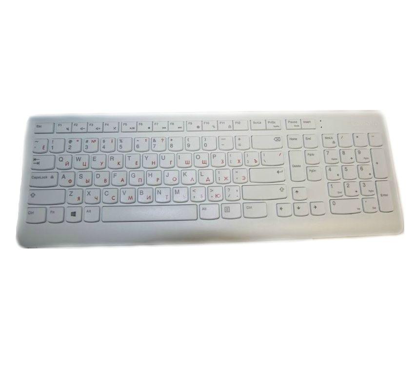 Клавиатура Lenovo Calliope USB Keyboard 00XH666, белая