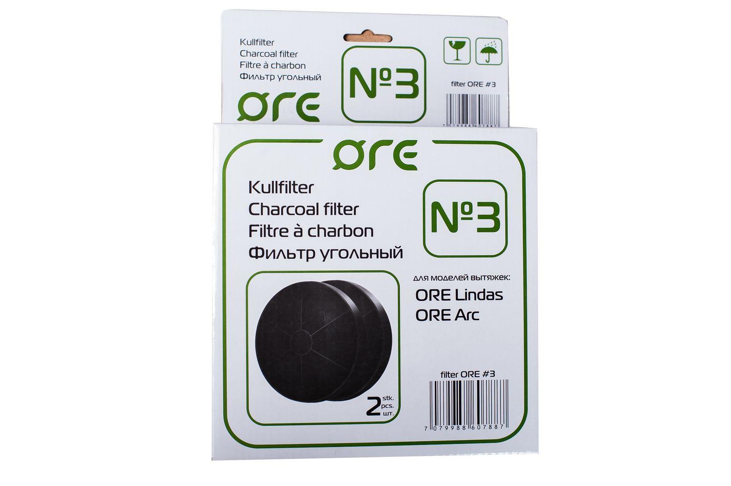 Угольный фильтр для вытяжки ORE №3 ORE