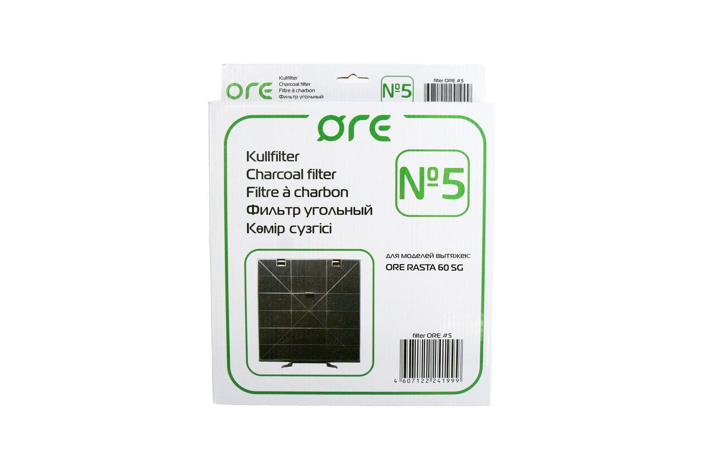 Угольный фильтр для вытяжек ORE №5 ORE