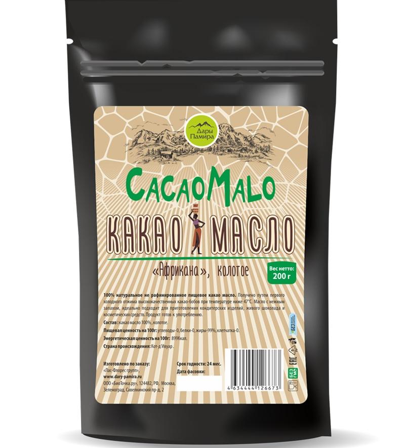 Какао-масло нерафинированное, колотое, Африкана, Кот дИвуар, 200г.