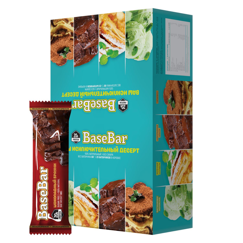 Батончик протеиновый Base Bar Шоколадный брауни, 20 шт по 60 г