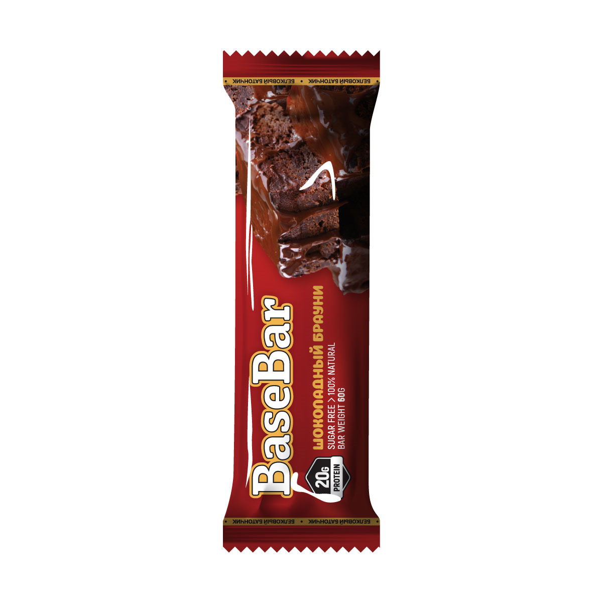 Батончик протеиновый Base Bar Шоколадный брауни, 60 г