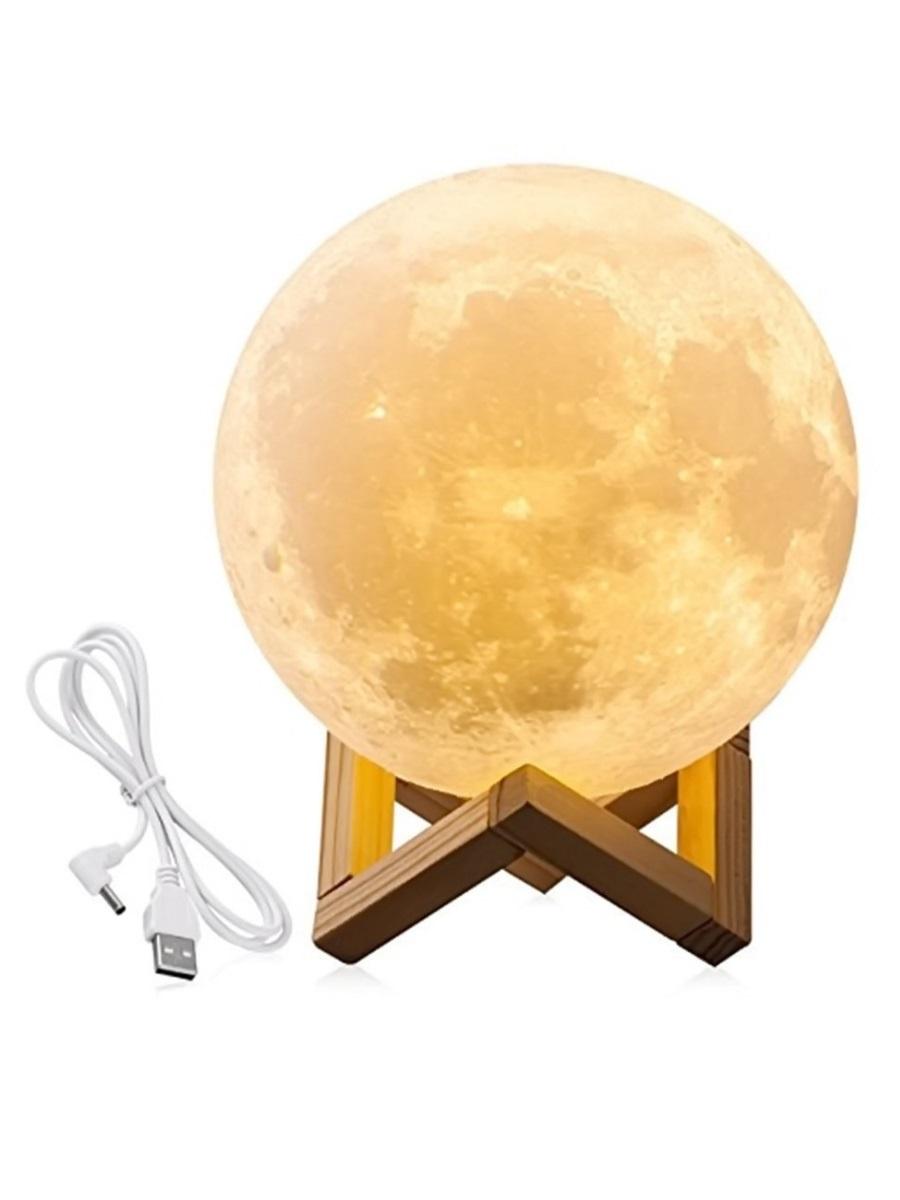 """Светильник-ночник Terra Design """"Луна"""" Диаметр 15 см"""