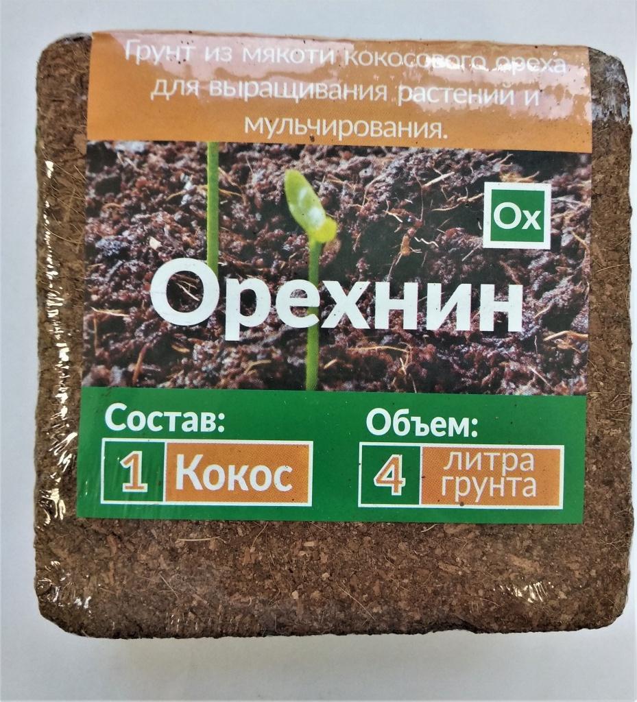 Субстрат кокосовый Орехнин в брикетах 4л