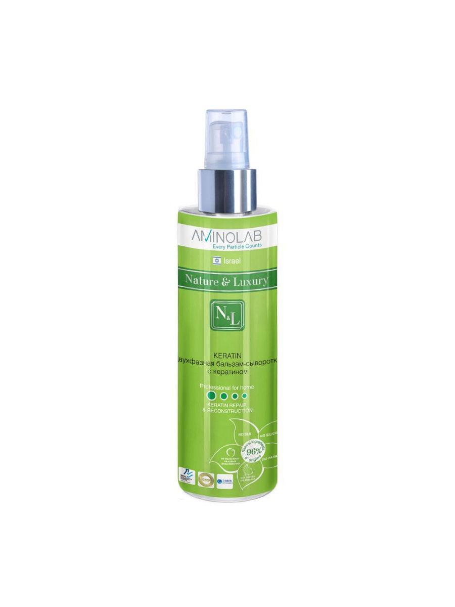 Двухфазная бальзам-сыворотка с кератином 250 мл, Nature & Luxury химия для волос щадящая