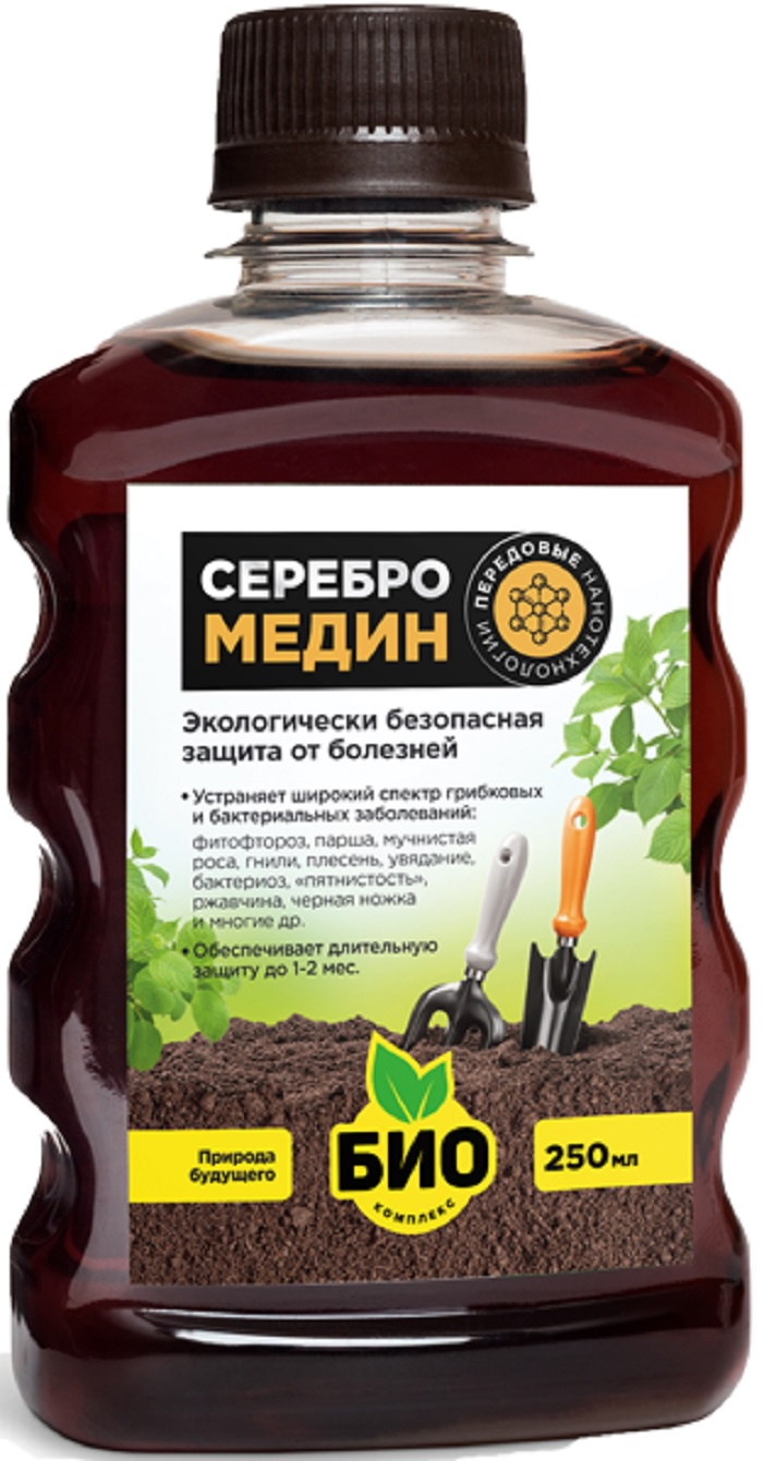 Серебромедин Био-комплекс 250мл