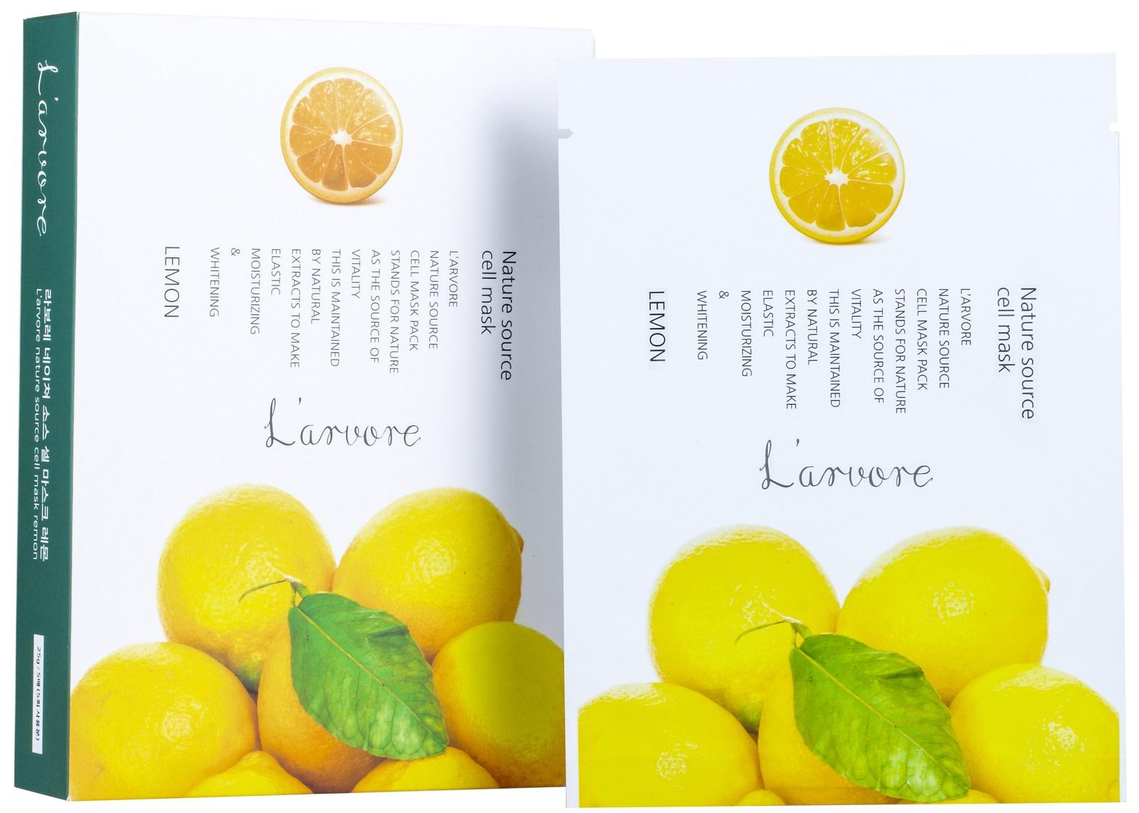 Набор тканевых масок для лица с экстрактом лимона L'arvore Nature Source Cell Mask Lemon, 25гр.х5шт. frudia blueberry hydrating natural maintains moisture увлажняющая тканевая маска для лица с экстрактом черники 27 мл